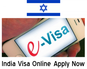 india e visa israel
